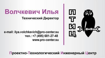 Визитка Pro Center